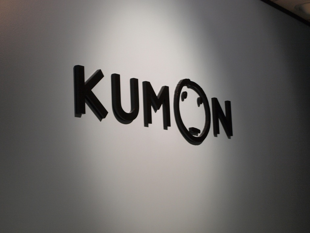 mr kumon A japanese math program offered in franchised kumon centers that over- prepares students into drill-and-kill specialists.
