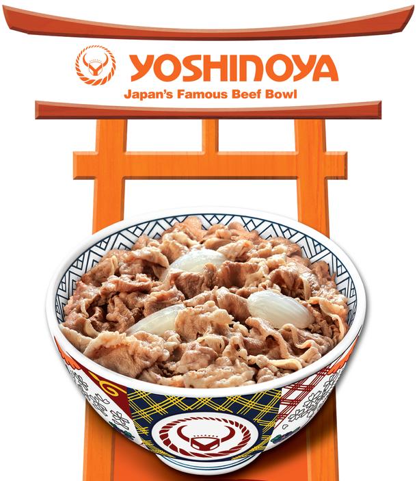 Yoshinoya's Beef Gyudon Eating madness, are you up for the ...