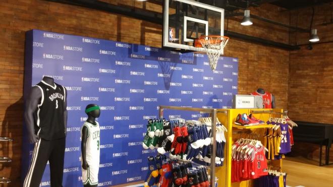 NBA Store - Court