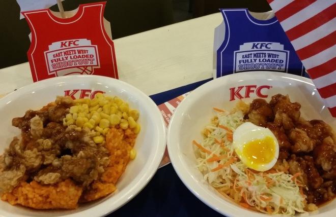 KFC Fully Loaded