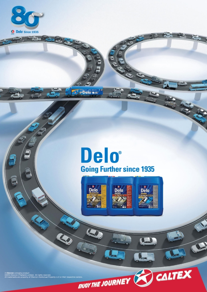 AW-Delo 80 years_A4_Theme Road_WaitingRetouch