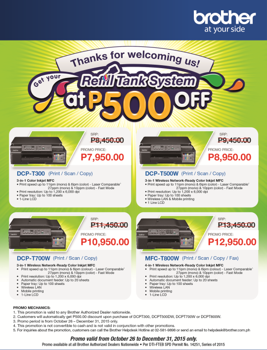 FLYER HT Series Promo Extended Until December 2015