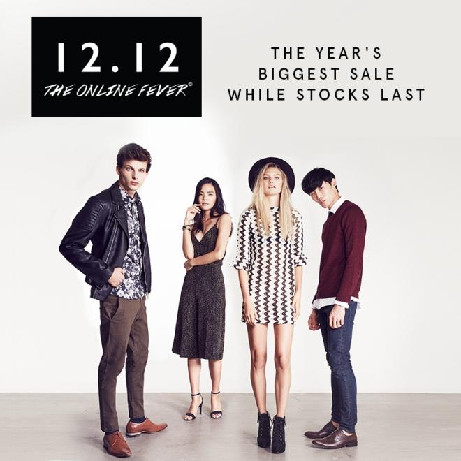 12.12 Online Fever Image