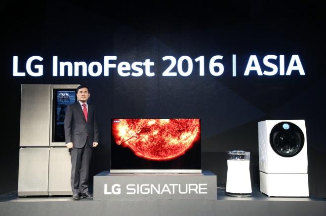 LG InnoFest Asia 2016_1