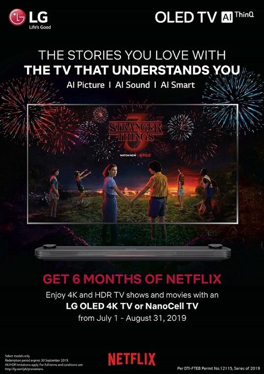 LG - Netflix